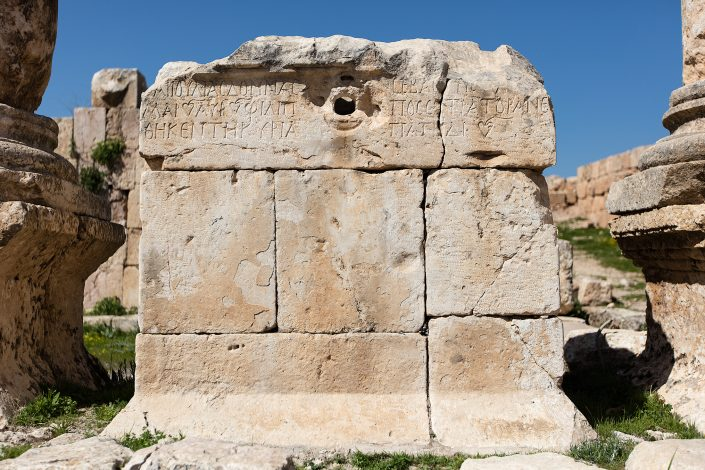 Detail, Jerash, Jordan