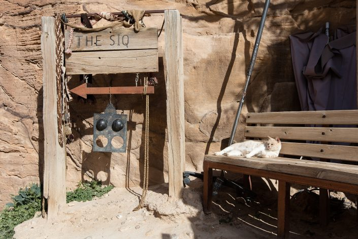 The SIQ, Petra, Jordan