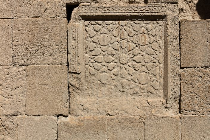 Wall Ornamentation, Kerak Castle, Crusader Castle, Al-Karak, Jordan